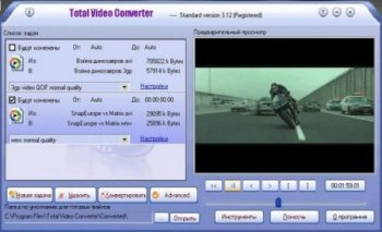 Total Video Converter 3.50